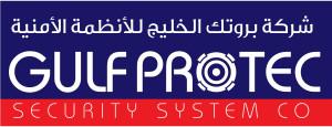Gulf Protec Security System Co. / شـــركة بروتك الخليج للأنظمه الأمنيه