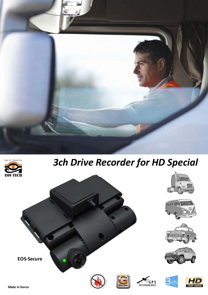 1.0 EOS S-ProfessionalCar Recorder(With FMS)006